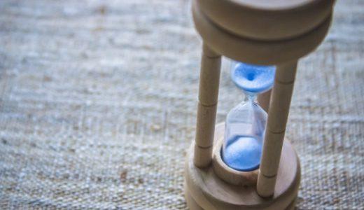 在宅ワークの時間を確保!忙しい在宅ワーカーが作業効率化をするコツ