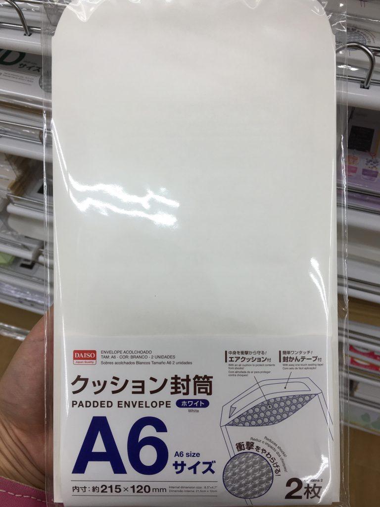 ダイソーA6封筒