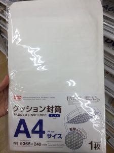 ダイソーA4